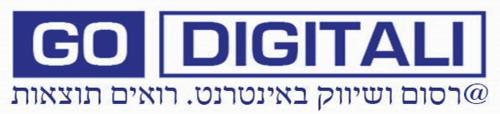 שיווק דיגיטלי go-digitali